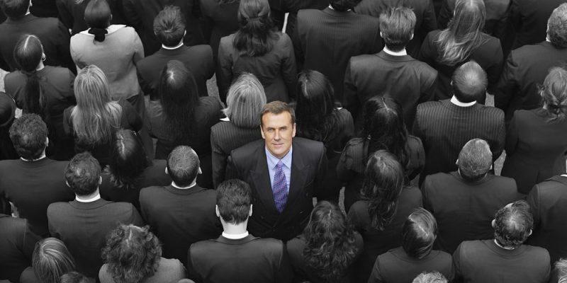 Individualismo: Concepto y Diferentes acepciones
