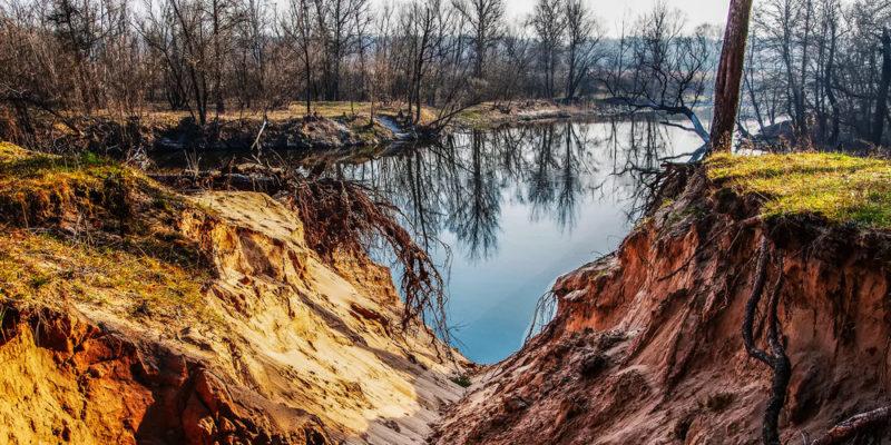 Erosión del suelo - erosión hídrica