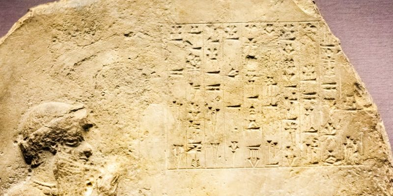 mesopotamia historia codigo de hammurabi