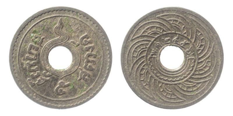 niquel metal descubrimiento monedas