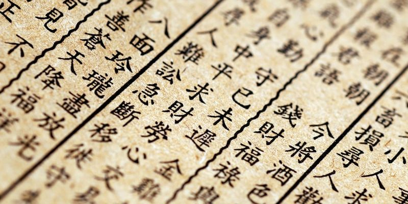 codigo comunicacion idioma