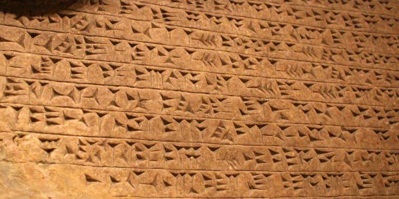edad del bronce escritura