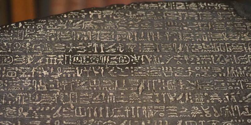 jeroglificos piedra rosetta