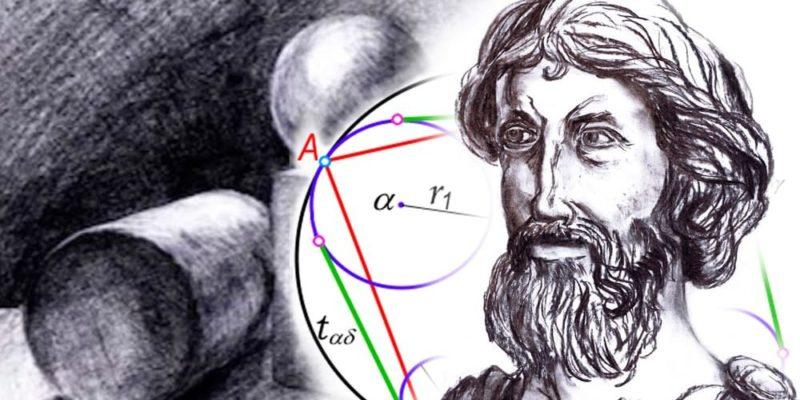 dogmatismo pitagoras razon matematicas