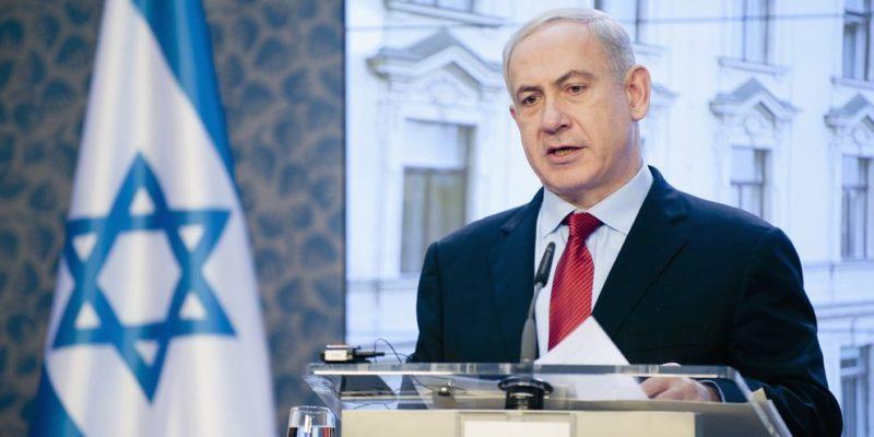 formas de gobierno republica parlamentaria israel
