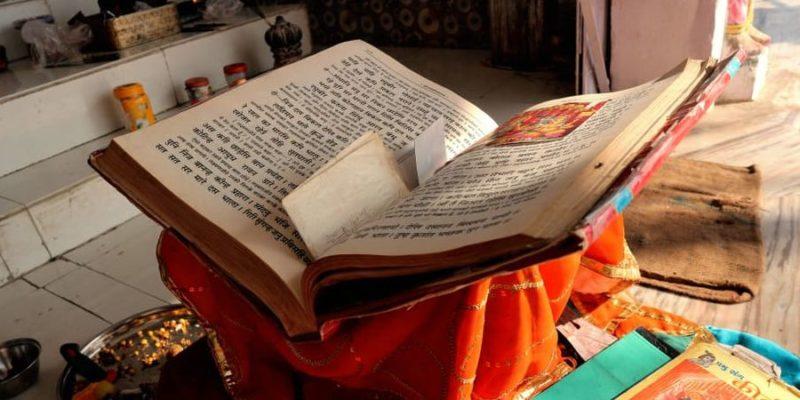 hinduismo libro sagrado