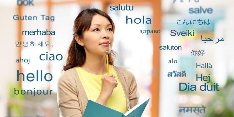inteligencia linguistica ejemplos traductor