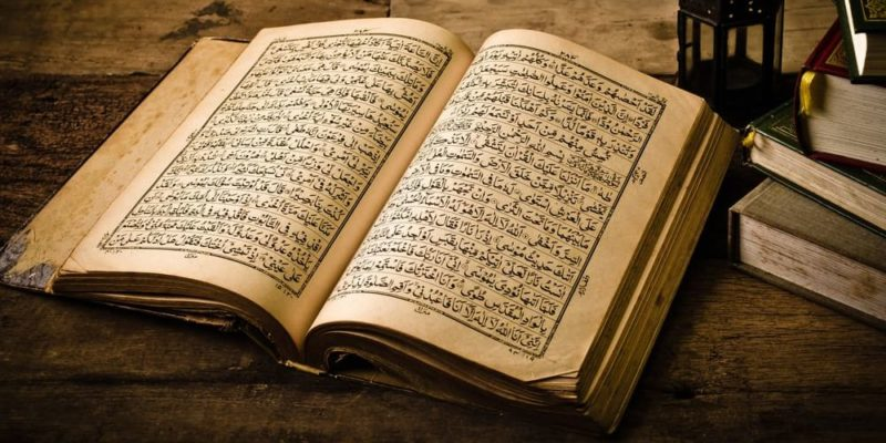 islam coran libro sagrado