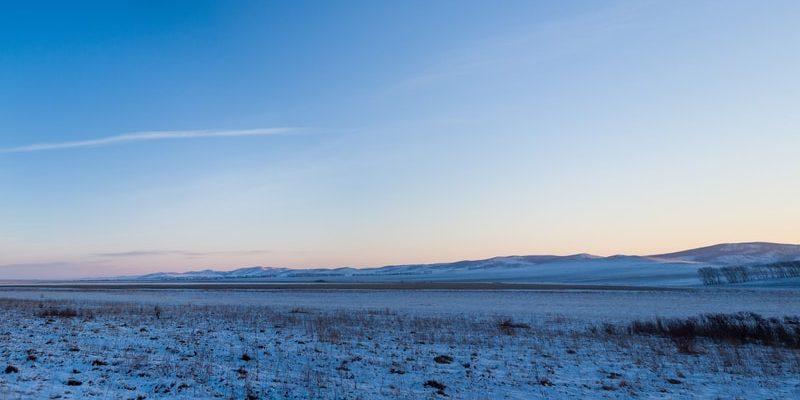 region natural siberia