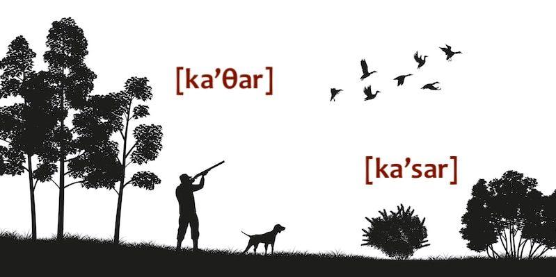 fonetica ejemplos cazar
