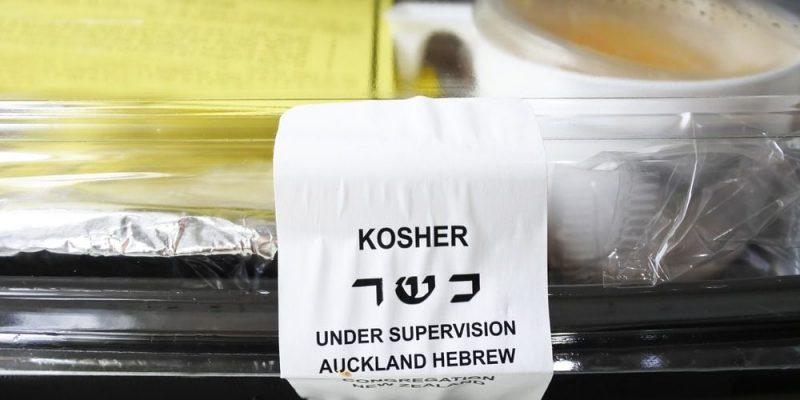 kosher certificacion